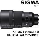 SIGMA 135mm F1.8 DG ...