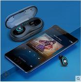 5.0藍芽耳機雙耳運動耳塞式小型跑步蘋果超小迷你隱形單iphone7入耳式8耳麥X