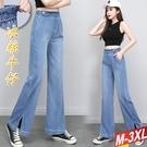 冰絲牛仔褲口袋開衩高腰直筒 M-3XL【615307W】【現+預】-流行前線-