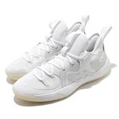 adidas 籃球鞋 Harden Stepback 2 白 米白 哈登 男鞋 子系列【ACS】 FZ1385