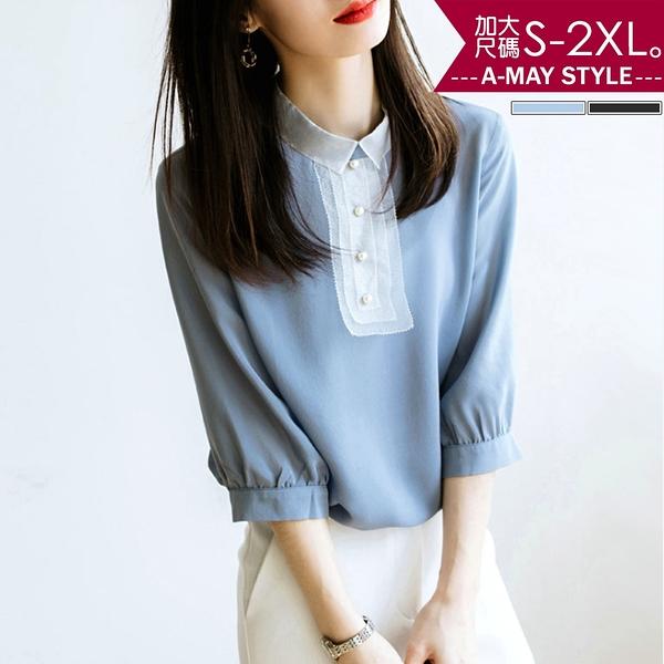 加大碼-典雅珍珠公主袖蠶絲衫(S-2XL)