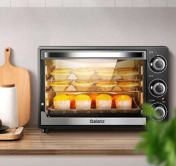 烤箱格蘭仕K12電烤箱家用烘焙小型32L大容量多功能全自動蛋糕烤箱 220vJD 新品來襲