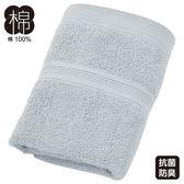 毛巾 DAY VALUE LGY 35×80 NITORI宜得利家居