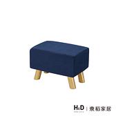奈德藍色長方凳21JS1 251 6 H D 東稻家居