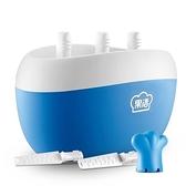 冰淇淋機 果語冰淇淋機家用兒童當好媽原汁快速全自動水果冰棍雪糕冰棒機 8號店WJ