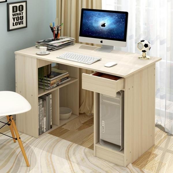電腦桌 台式桌家用學生經濟型臥室書櫃書桌組合一體桌子簡約寫字桌【免運】