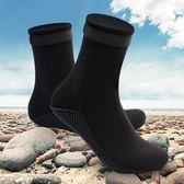 飛魚潛水襪子鞋浮潛襪套加厚保暖防滑珊瑚3MM男女成人裝備潛水襪【全館滿一元八五折】