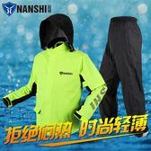 雨衣雨褲套裝成人分體雨衣摩托車騎行防水超薄男戶外徒步雨衣 名稱家居館igo