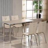 聖誕交換禮物食堂餐桌椅組合連體學校學生員工分體4人6人速食飯店經濟型 法布蕾LX