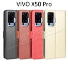 【側掀收納皮套】vivo X50 Pro 6.56吋 瘋馬皮套/磁扣保護套/手機套-ZW