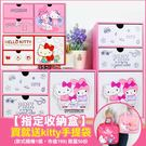 《現貨》Hello Kitty 美樂蒂 ...