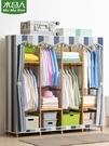 簡易衣櫃子家用臥室出租房現代簡約儲物兒童非實木收納布櫥 樂活生活館