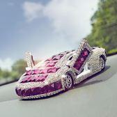 汽車香水擺件車載香水車內飾品擺件除異味車用座式香水持久淡香氣 【好康八九折】