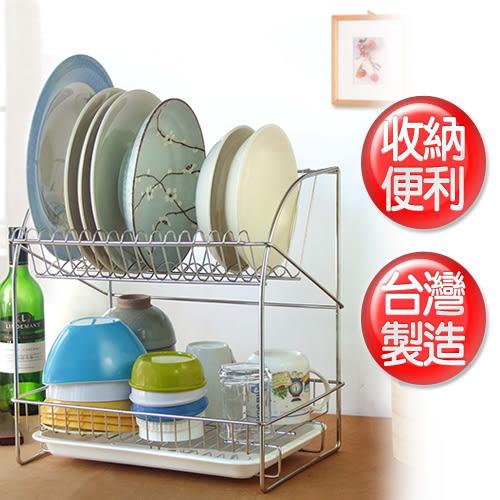 《真心良品》不鏽鋼大型雙層碗盤架