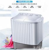 迷你洗衣機 半全自動雙桶洗衣機雙筒缸杠家用波輪小型迷你 第六空間 igo
