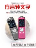 京華HQ-98錄音筆語音轉文字專業高清降噪正品聲控超長待機學生商務會議無損翻譯器機MP3