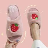 新款毛絨拖鞋女可愛秋冬季室內家居情侶保暖防滑加絨棉拖鞋男快速出貨