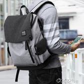 男背包 雙肩包男時尚潮流高中學生書包韓版青年大學生帆布休閒旅行背包男 coco衣巷