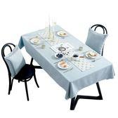 桌布現代簡約防水餐桌布棉麻臺布家用刺繡茶幾【不二雜貨】