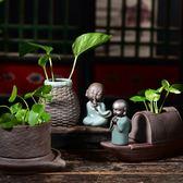 陶瓷花盆 水培綠蘿花盆陶瓷無孔插花禪意銅錢草水養植物容器小擺件器皿 莎瓦迪卡