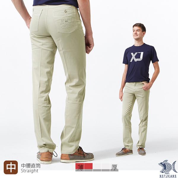 【NST Jeans】【涼夏】淡卡其 涼感纖維x彈性纖維 休閒直筒長褲(中腰) 390(5667) 台製 男 夏季薄款