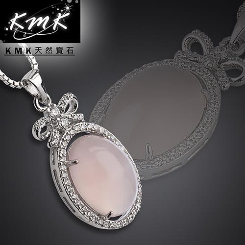 【KMK天然寶石】粉紅佳人(巴西天然芙蓉玉髓-項鍊)