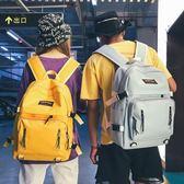 後背包-書包女韓版原宿ulzzang高中學生時尚潮流後背包大容量旅行背包男 依夏嚴選