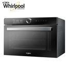 [Whirlpool 惠而浦]32L獨立式萬用蒸烤箱 WSO3200B【獨家贈奇美14吋DC風扇】