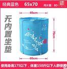 折疊浴桶泡澡桶成人浴盆免充氣浴缸加厚塑料...