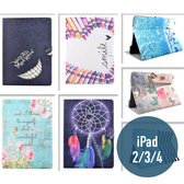 Apple iPad 2 / 3 / 4 彩繪 皮套 側翻皮套 平板套 平板殼 保護套 支架 插卡 可愛