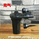 戶外蓄電泵游泳池氣墊床車家用充氣泵沙池打氣筒電動泵抽氣可充電YYJ      原本良品