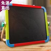 兒童家用磁性雙面小畫板黑板涂鴉白板寫字板素描畫架幼兒園3-6歲