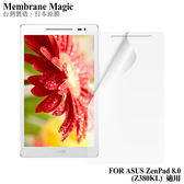 魔力 ASUS ZenPad 8.0 Z380C/Z380 LTE版高透光抗刮螢幕保護貼