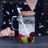 可愛萌熊高硼硅玻璃杯花茶杯搭配蓋勺咖啡杯子創意方柄早餐果汁杯【櫻花本鋪】