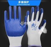 勞保手套 紅宇N529勞保工作防護手套止滑耐磨防油防割防水涂膠掛膠 伊芙莎