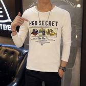 男裝圓領長袖T恤 韓版大學生打底衫上衣【非凡上品】cx536