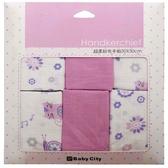 【佳兒園婦幼館】Baby City 超柔紗布手帕6入- 紫