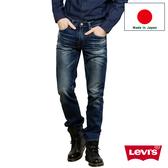 Levis 男款牛仔褲 / 511™ 低腰窄管 / 硬挺厚磅 / MIJ日製