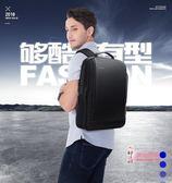 男後背包 電腦背包男戶外旅行休閒雙肩包商務書包出差多功能男包T