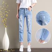 破洞牛仔褲女寬鬆九分褲韓版顯瘦學生高腰