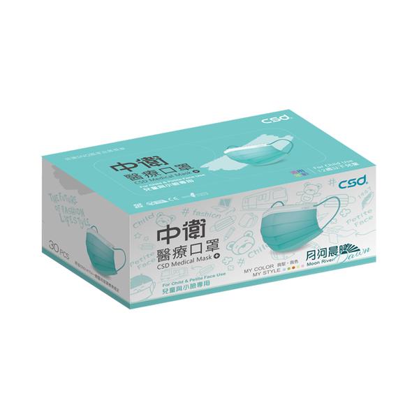 中衛醫療兒童口罩月河晨曦 30片/盒/*維康
