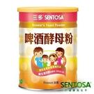 【63976421】(三多sentosa)啤酒酵母粉(400g)
