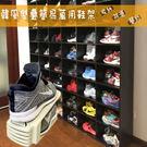金德恩 台灣製造 日式收納創意鞋架1組4入/ 簡易鞋架/ 疊放鞋架