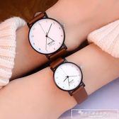 珂紫kezzi手錶個性簡約情侶錶休閒商務男錶潮女學生皮帶防水腕錶『韓女王』