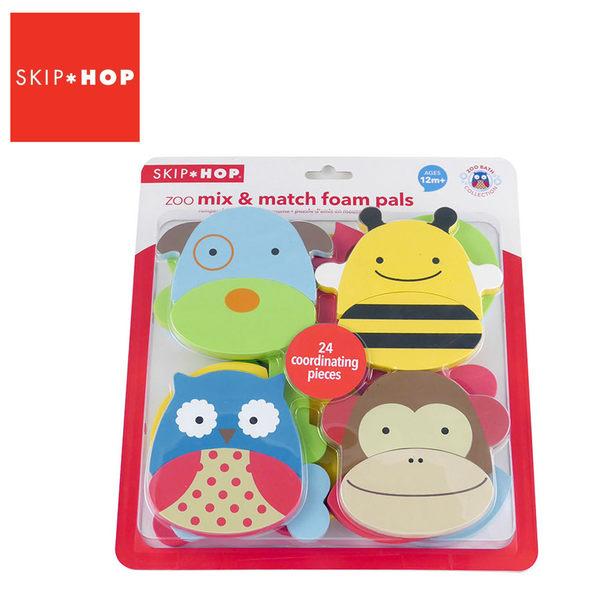 美國 Skip Hop 可愛動物園混搭海棉夥伴/洗澡玩具
