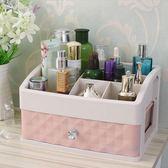 梳妝臺化妝品收納盒口紅首飾盒家用桌面梳妝盒護膚品化妝盒收納架igo  韓風物語