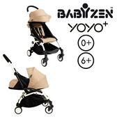 法國【BABYZEN】YOYO-Plus手推車+套件-白腳 (卡布)