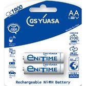日本湯淺YUASA 低自放電鎳氫電池 3號 AACX1900(1組2顆)