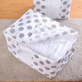 【超取199免運】大長款 - 簡約圖形無紡布棉被儲存袋收納袋  60*43*36cm