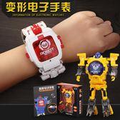 兒童手錶4玩具變形金剛5機器人9卡通個性電子表男孩益智3-6周歲7  露露日記